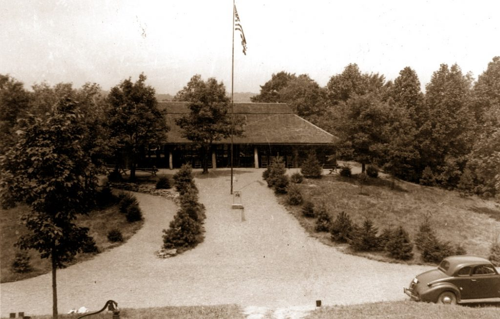 Dining Hall 1940s